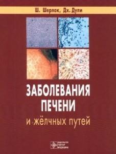 Сдать анализы гепатит белгород