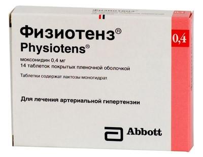 Физиотенз выпускается в таблетках, покрытых оболочкой, содержащих 0,2; 0,4 и 0,6 мг моксонидина