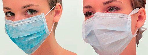 Одноразовая стерильная маска