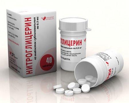 Самым действенным препаратом при сердечных болях является Нитроглицерин