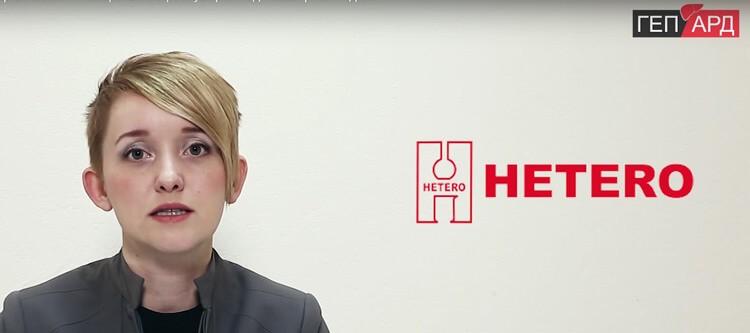 Консультация специалистов компании «Гепард»